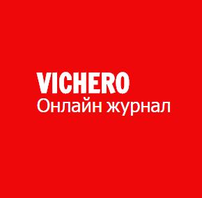 logo_site_11